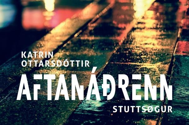 Aftanáðrenn (stuttsøgusavn)